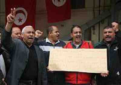 Tunisia strikers