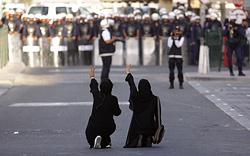 Protestors in Bahrain. AP Photo/Hasan Jamali